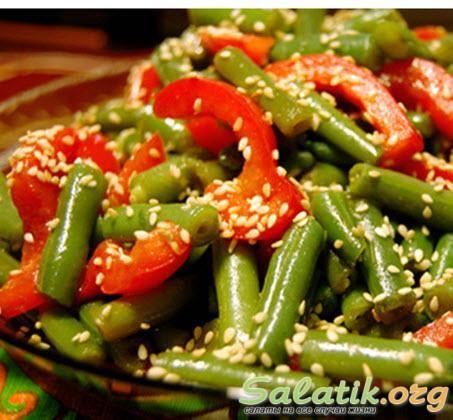 Салат со стручковой фасолью и помидорами