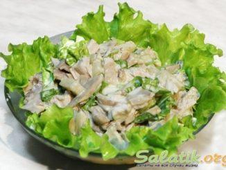 Салат из курицы грибов сыра и яиц